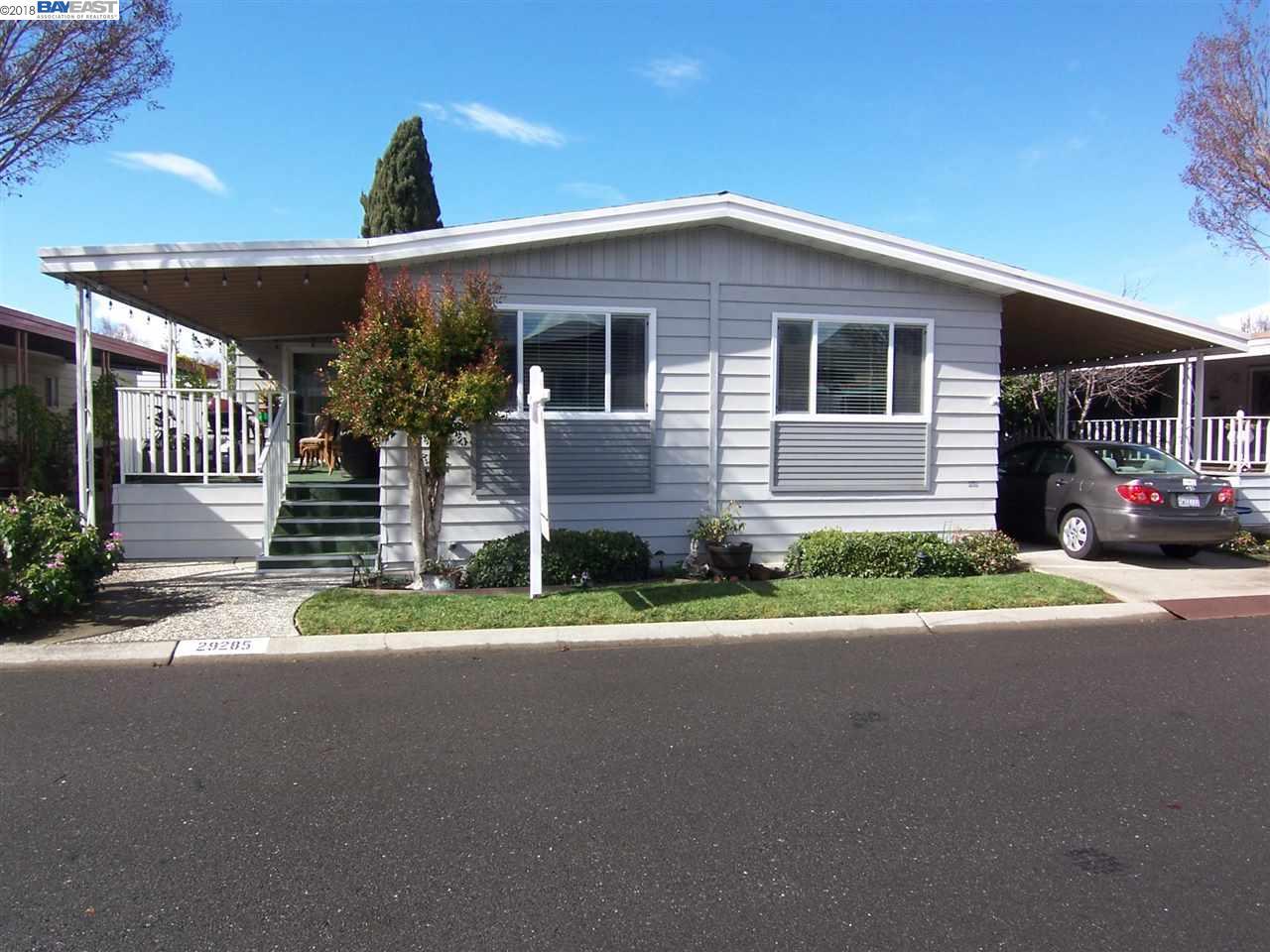 29285 Nantucket Way Hayward, CA 94544