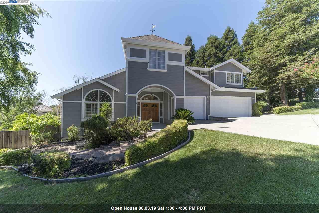 1121 Sunrise Hill Rd. Concord, CA 94518
