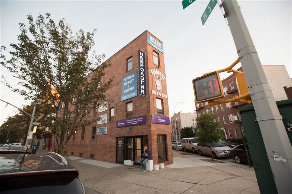 2310 65 Street #1 Brooklyn, NY 11204