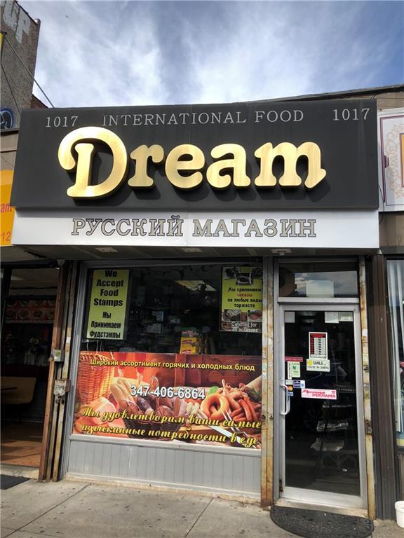 1017 Avenue H Brooklyn, NY 11230