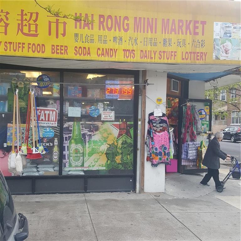 6102 18 Avenue #store Front Brooklyn, NY 11204