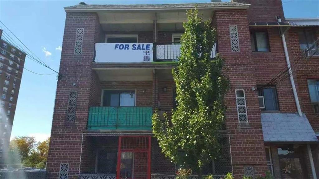 2606 Cropsey Avenue #3B Brooklyn, NY 11214