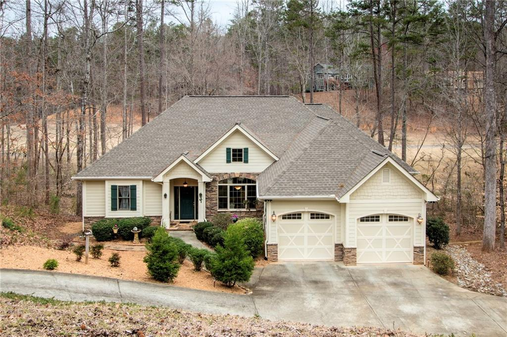 4 Fathom Court Salem, SC 29676