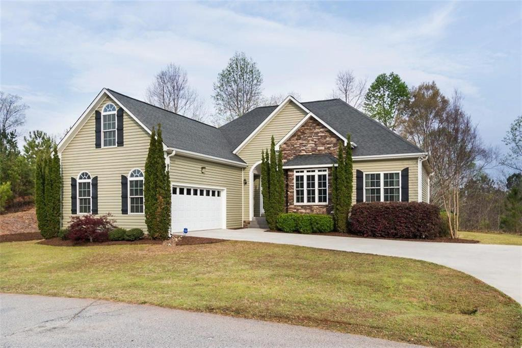 464 Twin View Drive Westminster, SC 29693