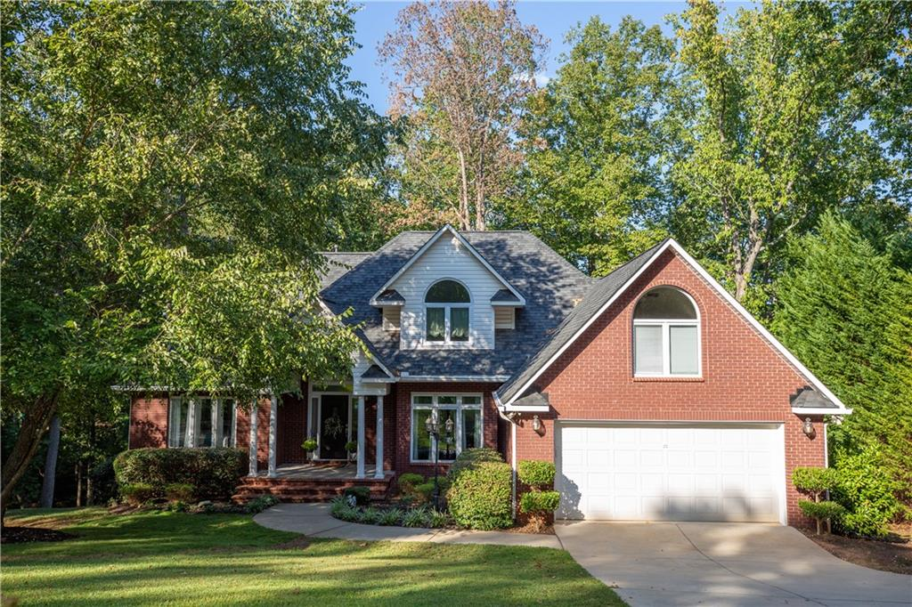 1200 Embassy Drive Anderson, SC 29625